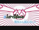 【ニコカラ】 FREELY TOMORROW MV  (off Vocal)