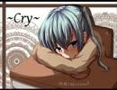 【因幡 奏】~Cry~【歌ってみた】