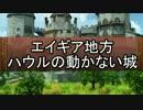 【iM@S×SW2.0】レーゼルドーンの開拓者たち:09-04【卓ゲM@Ster】