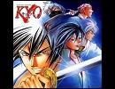 2002年07月01日 アニソン (808) SAMURAI DEEPER KYO ...