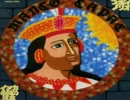 【アンデスの風を】インカ帝国の成立を歌