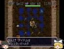 【ゆっくり実況プレイ】風来の魔理沙【part3】