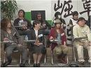 2/3【討論!】日本に新しい潮流が生まれたか?[桜H24/3/31]