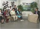 3/3【討論!】日本に新しい潮流が生まれたか?[桜H24/3/31]