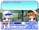 【パワプロ9決】TASさんがあかつき大附属に直接乗り込んだ様です 投手編2
