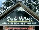 外国の寿司屋の様子
