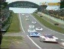 1984年 ル・マン24時間耐久レース ダイジェストその①