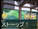 【東方卓遊偽】東方怒煉族【サタスペ】0-1