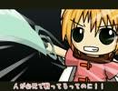 えふえふ -交わる刃と想い-