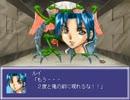 【RPGツクール】神ゲーフリージア FREEJIAプレイ動画 part17