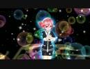 【MMD】メランコリック【重音テト誕生祭20