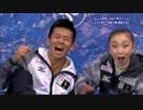 【フィギュアスケート】 高橋&トラン組 2