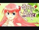 巡音新曲ランキング-V3 #14 (~12/03/29)