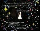 【初音ミク】 フェネストラ 【オリジナル】