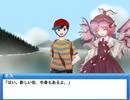 【東方×MOTHER】ネスが幻想入り PK8話
