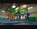 ゾンビーズ チャレンジ★シリーズ No.3