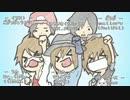 【ニコカラ】おっくせんまんが倒せない【OnVocal】 thumbnail