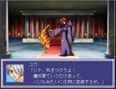 【RPGツクール】神ゲーフリージア FREEJIAプレイ動画 part18