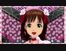 【天海春香誕生祭】悲しみよこんにちは【2012】