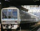[走行音]JRW 207系1000代 茨木→千里丘