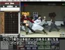 【ニコニコ動画】MMDでモーショントレースをする方法の紹介を解析してみた