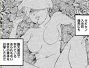VOMIC ヘタコイ (3)