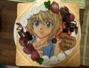 クラピカのキャラケーキ作ってみた