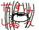 【2人で実況!? 】 哥欲祟-ウタホノタタリ- part3