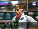 F-ZERO GX インタビュー集 10 ジェームズ・マクラウド