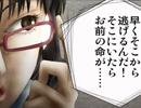 XX(エクスクロス) 第4話