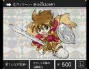 【GB】 聖剣伝説 FF外伝 同人アレンジ メドレー 【ゲーム音楽】