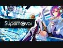 【4月18日発売】 EXIT TUNES PRESENTS Supernova 7 thumbnail