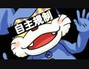 【ぽこた】ハイリスク×ロリータ【歌ってみた】feat.ミッOー&ニャンOゅう thumbnail
