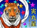 【東方】パチュラジ×360 -第30回-【ラジオ】