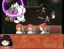 【PSP版俺屍】柊家の系譜【ゆっくり実況プレイ】其の十一
