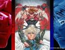 【ギルティギアX】No Mercy【BGM】