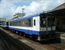 のと鉄道(田鶴浜-穴水)各駅
