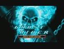 GHOST RIDER(ゴーストライダー)   PSP