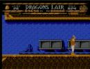 即死ゲー・ドラゴンズレアーを実況する事により生まれしカタルシス 3