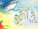 鎧伝サムライトルーパー Troopers Video Collection thumbnail