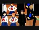 【MMD銀魂】3年Z組で【モザイクロールを踊ってみた】
