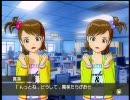 亜美真美 アイドルマスター 双子と豚 17