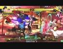 【五井チャリ】0401P4U Shadow VS かきゅん