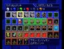 やっぱりデジモン!「デジモンワールド3」を実況プレイ Extra2