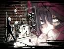【東京テディベア】を吹っ切れた人間がフリーダムに歌うとこうなる