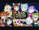 【合唱コン】04「野良猫は踊らない」【Rockinoids】