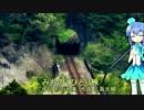 蒼姫ラピスにみちのくひとり旅を歌ってもらった