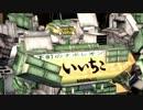 【ACV】 アーマードコアV いいちこ戦闘記録 【(´゜д゜)】