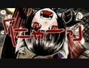【初音ミク】 紅鳶捨猫録 【オリジナルPV】