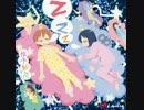 日常 ED【Zzz】 FULL 高音質(320kbps)
